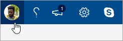 لقطة شاشة لزر الحساب