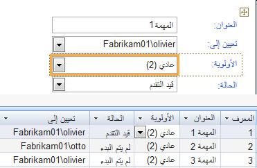 إنشاء طريقة عرض باستخدام Microsoft Access