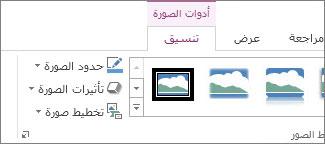 موقع أدوات الصورة