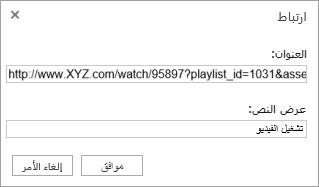 نسخ عنوان URL