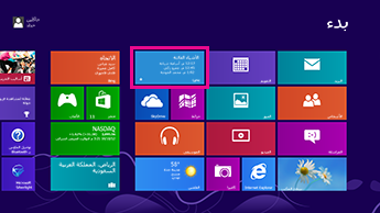 لقطة لشاشة البدء في Windows مع عرض تحديثات الحالة في لوحة Lync المميزة.