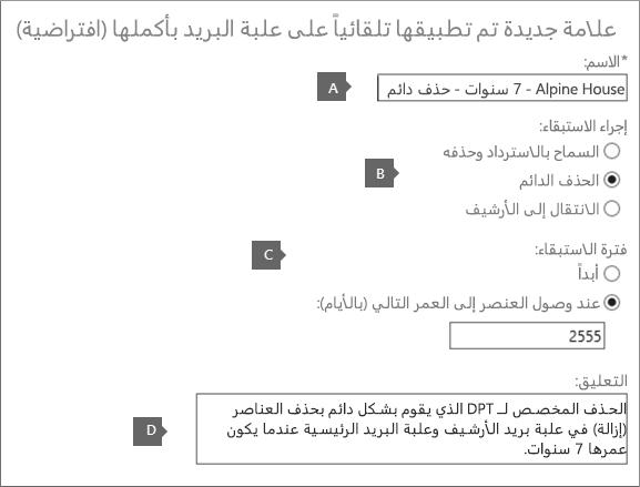 اعدادات ل# انشاء علامه حذف نهج افتراضي الجديد