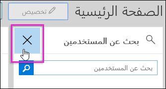 لقطه شاشه ل# ازاله عناصر واجهه المستخدم من الامان و# مركز التوافق
