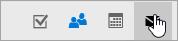 """لقطة شاشة لزر """"البريد"""" في جزء التنقل."""