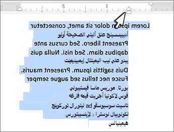 علامة المسافة البادئة لخط التعليق في Mac