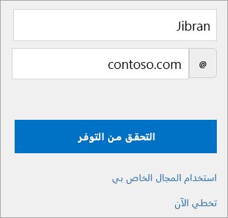 لقطه شاشه ل# اختيار مربع الحوار عنوان مخصصه عبر البريد الالكتروني الخاص بك.
