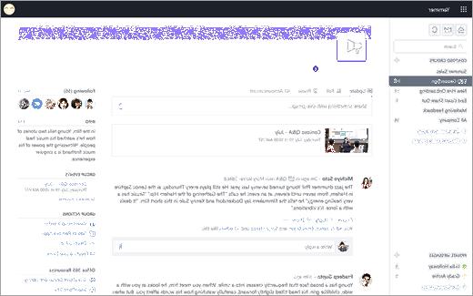 مؤشرات احداث Yammer المباشرة عند استخدام Yammer علي الويب