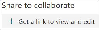 المشاركة للتعاون في العمل على النموذج