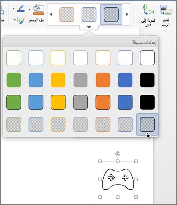 تحرير نمط رسومي لأيقونة