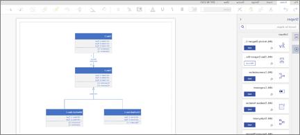 """تسلسل هيكلي للأشكال """"رسم تخطيطي للفئة UML"""""""