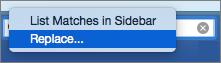 """Опцията """"Замести"""" е маркирана в полето за търсене"""