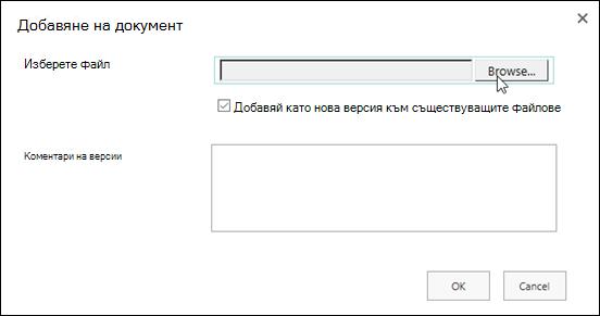 Избиране на емблема в Windows Explorer