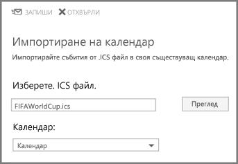 От файл