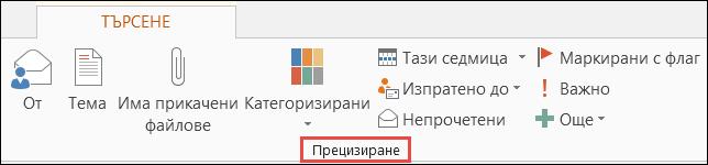 GoDaddy-Конфигуриране-SRV-1-2,3,4