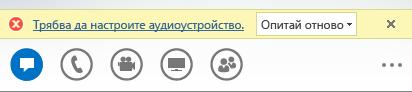 Екранна снимка на съобщение за грешка