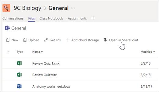 """Отворете SharePoint от раздела """"Файлове""""."""