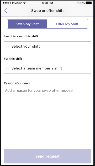 Изпращане на заявка