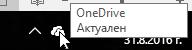 OneDrive – личен