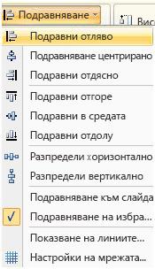Съединени полета с различни типове данни