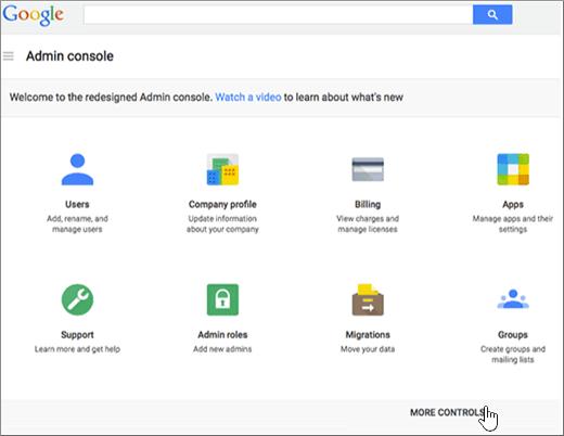 Google-Apps-Конфигуриране-1-2-0