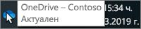 """Екранна снимка, показваща курсора, задържан над синята икона на OneDrive в лентата на задачите, с текст, който гласи """"OneDrive – Contoso""""."""