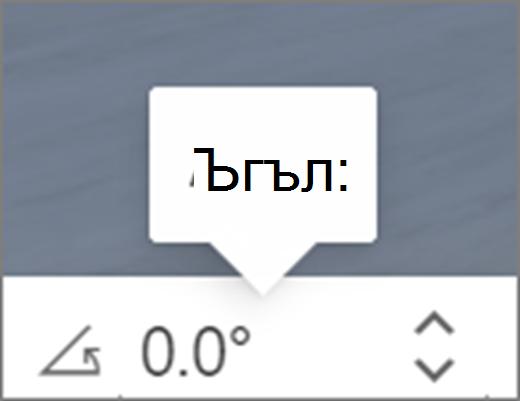 Ъгъл на потребителския интерфейс