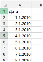 Колона с дати в Excel