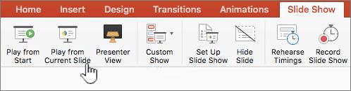 Възпроизвеждане от текущия слайд бутон