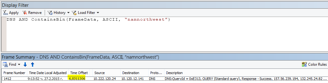 """Допълнителни резултати в Netmon, филтрирани с DNS и CONTAINSBIN(Framedata, ASCII, """"namnorthwest""""), показващи много малка разлика във времето между искането и отговора."""