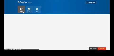 """Показва плочката """"администратор"""" в портала на Microsoft 365"""