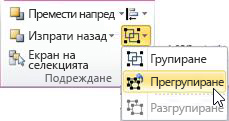 Диаграма, показваща как локален указател Active Directory използва DirSync за попълване на информация за профил в справочната услуга на Office 365, която след това попълва профил в SharePoint Online
