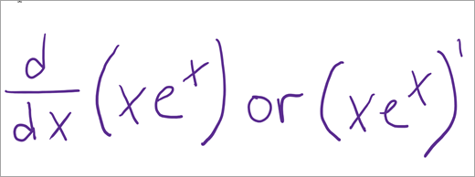 Примерни производни и уравнения за интеграли