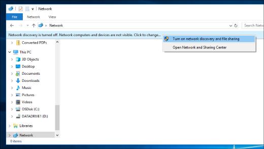 Включване на откриването на мрежа във файловия мениджър