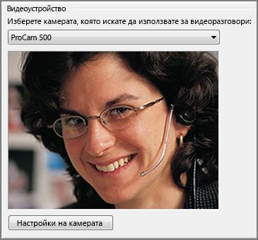 екранна снимка на опции за видео
