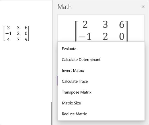 Опции за решения за матрици