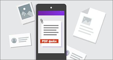 Телефон с PDF файл на екрана и други документи около телефона