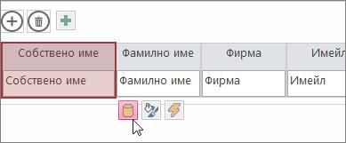 Използване на бутона за редактиране на проекта, за да промените проекта на лист с данни