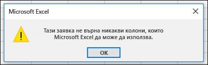 Комбиниране на двоични файлове съобщение за грешка. Това е известен грешка, която е адресирана.