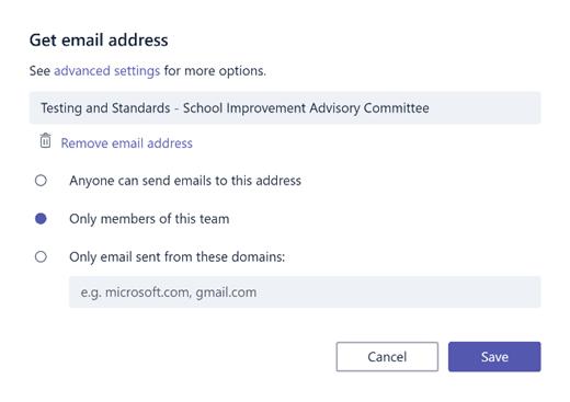 Получаване на имейл
