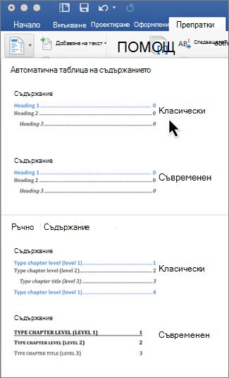 Тип борсова диаграма ''Отваряне-високо-ниско-затваряне''