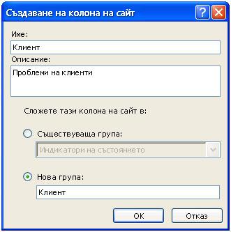 Показалец, който щраква върху файл и командите ''Извличане'' и ''Редактиране''