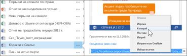 URL адрес на документ