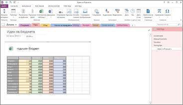 Общ преглед на електронна таблица на Excel на страница в OneNote