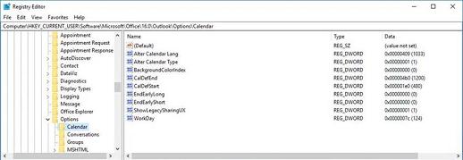 Добавяне на подключ от системния регистър