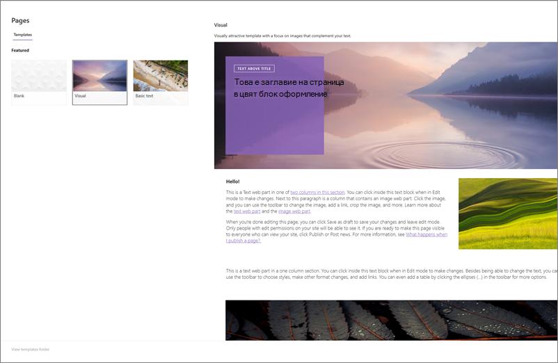 Начална страница на ''Актуализиране от Microsoft''