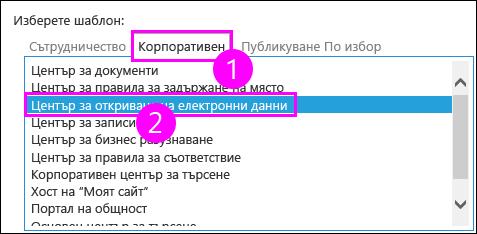 """Колекция от шаблони за сайтове на """"предприятия"""""""