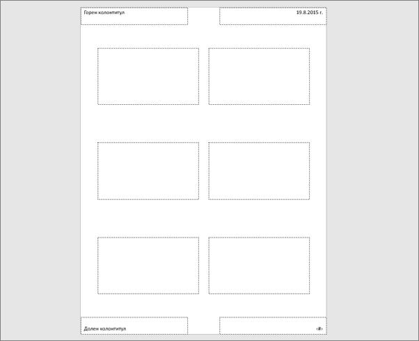 Показва образеца за изложение на PowerPoint