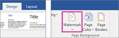 """В раздела """"Проектиране"""" е осветена иконата за воден знак"""