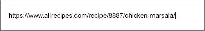Поставяне като уеб адрес