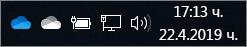 Клиент за синхронизиране на OneDrive със синя и бяла икона на облак